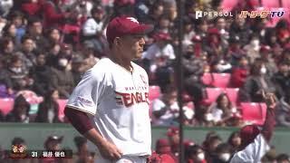 今季新加入のイーグルス・福井が5回無失点の好投を見せる