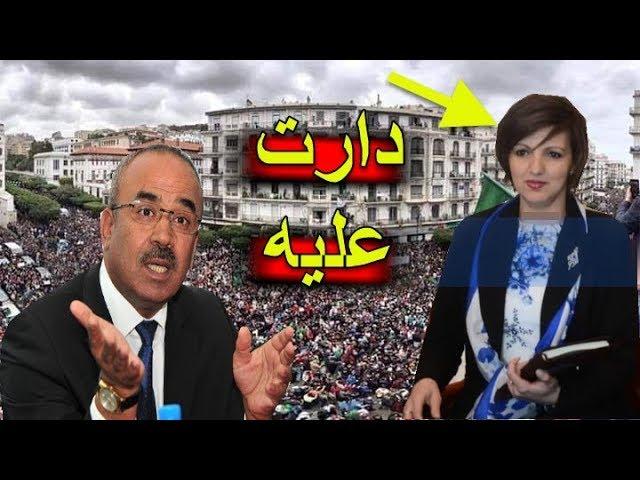 عـاجل الوزيرة مريم مرداسي تَنقلـب على بدوي و تفاجئ الجزائريين