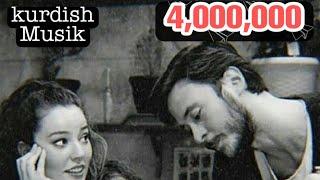 أغنية  كردية حزينة  جدآ عن فراق الحب [ كولامن ياارمن كولامن 💔Gûla Min ,Yara Min  ] Kurdisch Muzik
