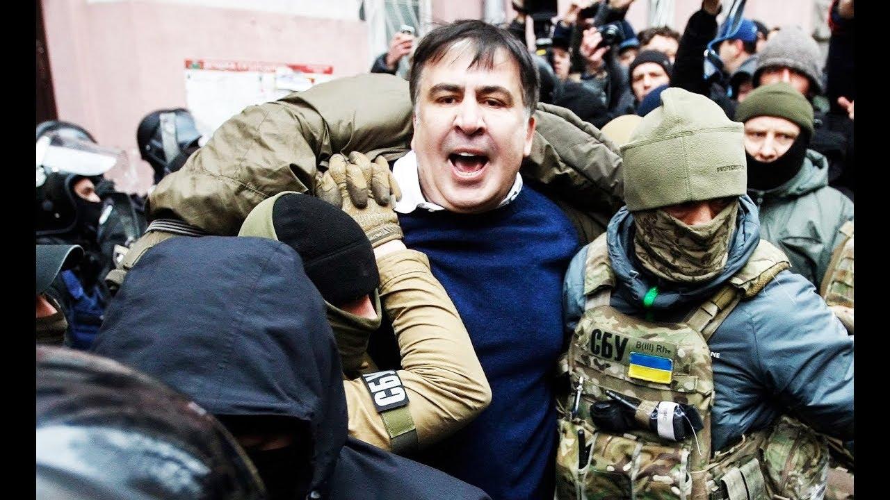 Картинки по запросу арест саакашвили секретное видео