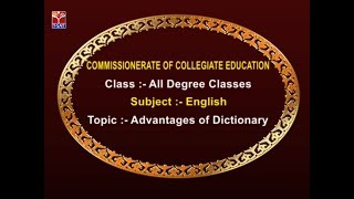 CCE || English - Advantages of Dictionary || LIVE With E. Satyanarayana