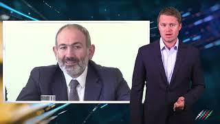 Пашиняна окружили враги. Премьер-министр Армении в панике