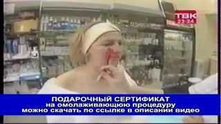 нанокосметика в Ростове(, 2013-03-07T17:59:34.000Z)