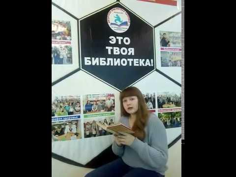 Изображение предпросмотра прочтения – АнастасияКирьянова читает произведение «Под лаской плюшевого пледа» М.И.Цветаевой