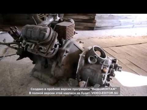 как соединить двигатель заз и коробку мт