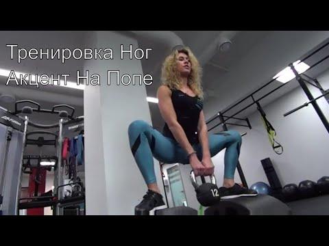 Женская Тренировка для Попы и Ног. Приседания с гантелью.