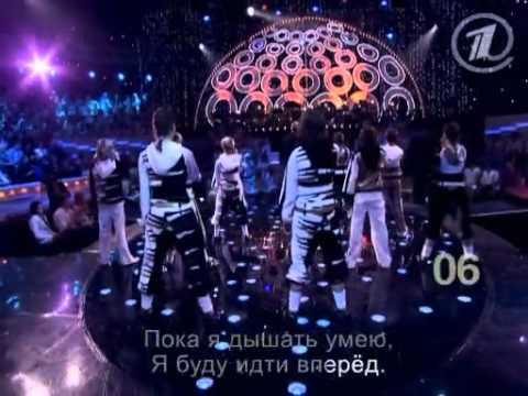Rammstein Live aus Saint Peterburg 19.11.2001 Песня о тревожной молодости