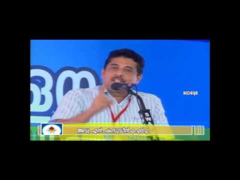 Adv. N. Shamsudheen MLA | greeting speech | Ansar Arabic College 50 Th Anniversary Celebration