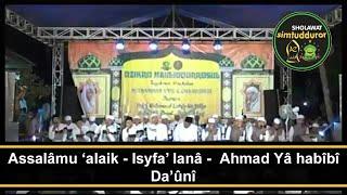 Download Lagu Assalamu'alaik, Isyfa'lana, Ahmad Yahabibi, Dauni | Az Zahir feat Babul Musthofa MP3