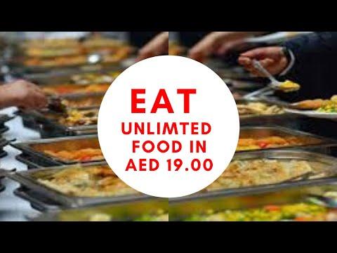 BUFFET | BEST BUFFET | BAIT AL KABSA MANDI AND BUKHARI RESTAURANT – REVIEW | DUBAI FOOD | DUBAI FOOD