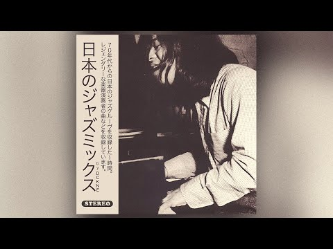 70s Japanese Jazz Mix (Jazz-funk, Soul...