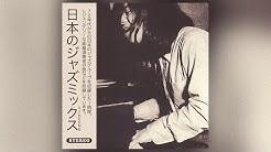 70s Japanese Jazz Mix (Jazz-funk, Soul Jazz, Rare groove, Drum Breaks..)