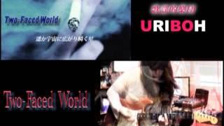 """歌謡的樂団URIBOH """"Two-Faced World"""" with Guitar"""