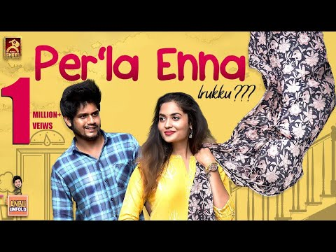 Per'la Enna Irukku | Anbu Unfold | Black Sheep