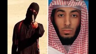 """Американских дронов поражать цели »джихада Джон,"""""""