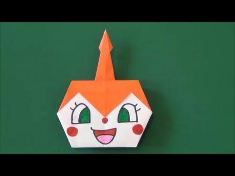 ハート 折り紙:折り紙 人気キャラクター-handful.jp