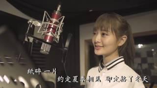 譚永浩&王卓淇 - 舊街角MV
