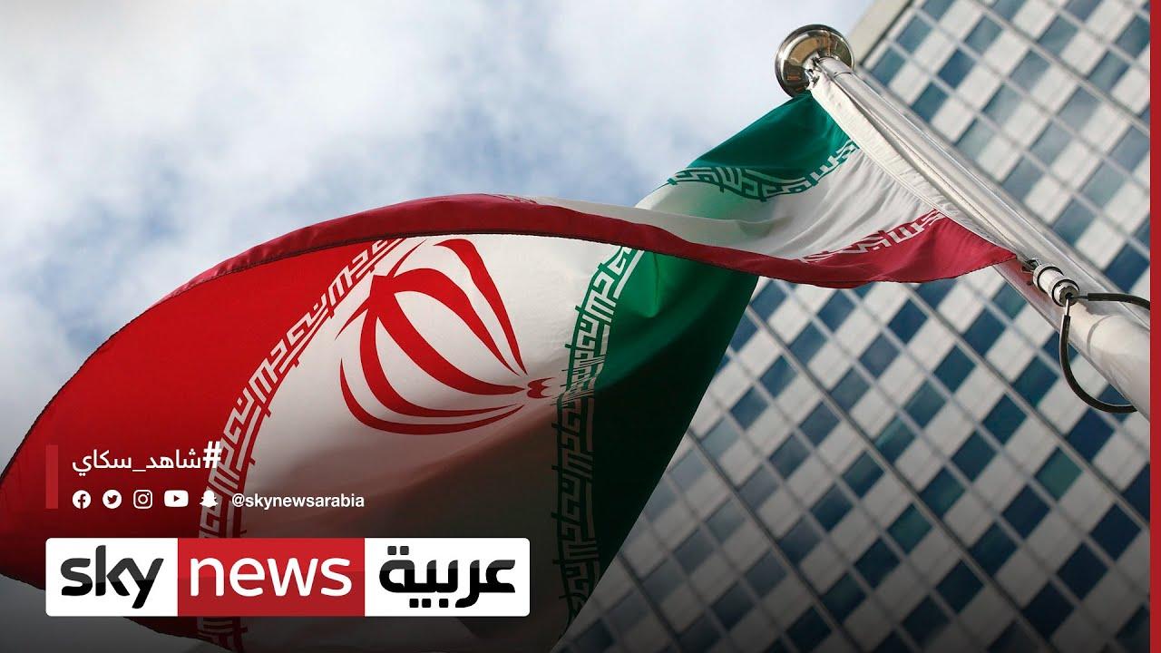 إيران..واشنطن: مبررات إيران لعدم العودة إلى المفاوضات ضعيفة