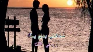 2awlak Ghalat (Wael Kfoury) karaoke