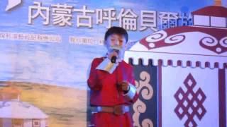 Uudam烏達木--台北表演--夢中的額吉
