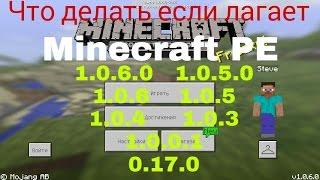 видео Optifine HD - Что делать если лагает Майнкрафт?