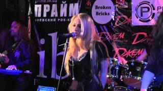 Aftermoon - Kiev Kills - Gothic Metal Doom Night, Prime Club, Kiev, Ukraine 06-04-2013