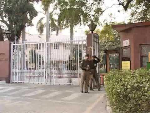 UPSC   Union Public Service Commission
