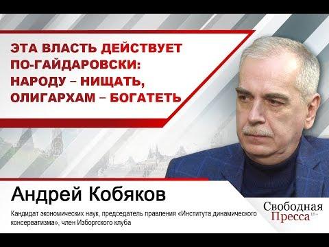 Реформы Столыпина. Направление, итоги и значение аграрной