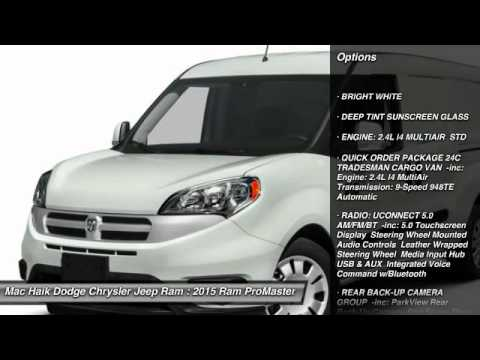 2015 ram promaster city cargo van temple tx f6a79057 youtube. Black Bedroom Furniture Sets. Home Design Ideas