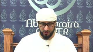 Friday Khutbah   Abu Huraira Center - Ramadan 1438
