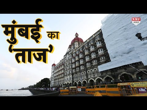 Mumbai के Hotel Taj के बनने की पूरी कहानी | Biography Hotel Taj Mumbai !!!