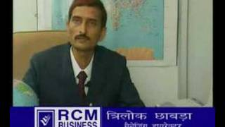 RCM! TOP MLM / NETWORK HOME BASED BUSINESS OPURTUNITIES IN INDIA (S ROY:-9331885730