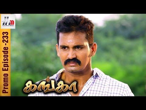 Ganga Tamil Serial | Episode 233 Promo | 4...