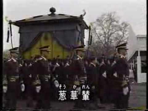 天皇陛下】 昭和天皇大喪 ダイジェスト版 - YouTube