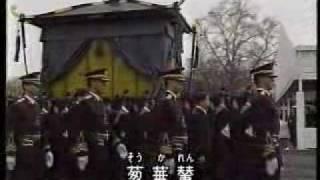 平成元(1989)年2月24日、氷雨のそぼ降る中で昭和天皇の大喪が行われまし...