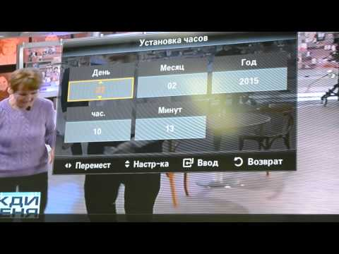 Как настроить телегид на телевизоре самсунг