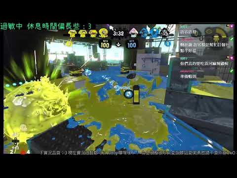 日文卡拉OK 1090121 流鼻水打噴嚏過敏臺 - YouTube