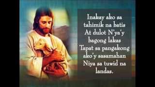 Play Ang Panginoon Ang Aking Pastol