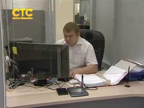 Услуги Ханты-Мансийского банка в МФЦ