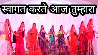 Swagat Karte Aaj Tumhara Dance | GadaKota PanchKalyanak Swagat Geet स्वागत करते आज तुम्हारा