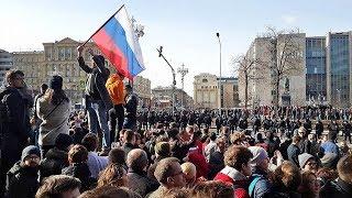 Митинг Хабаровск 13.07.2020