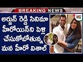 Tamil Actor Vishal Is Getting Married To Arjun Reddy Actress Anisha Alla Reddy | #AnishaAllaReddy