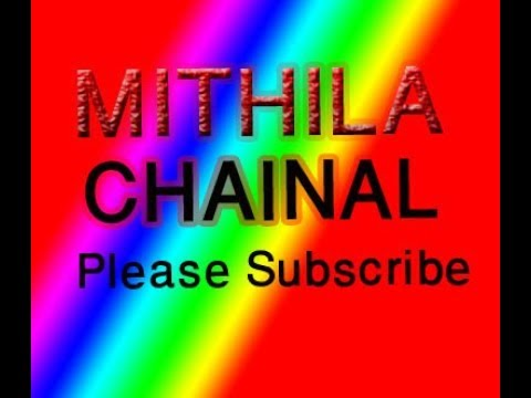 मैथिली गोपिचंद नाच प्रोग्राम गेरुवाहा मामा भान्जा पार्टी  MAITHILI GOPICHAND NACH