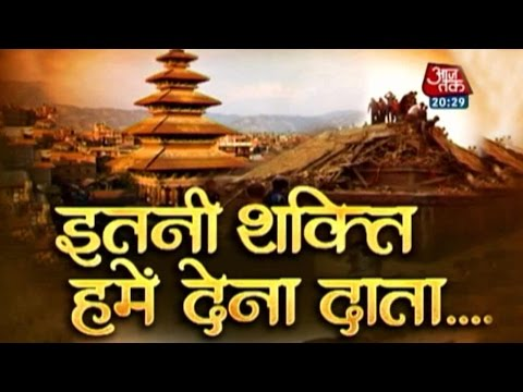 Nepal Earthquake: Devastating Loss Of People & History