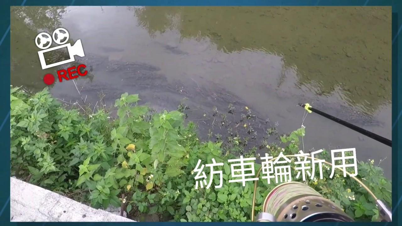 環保獵人花不到一元竟然讓塵封的捲線器重現江湖