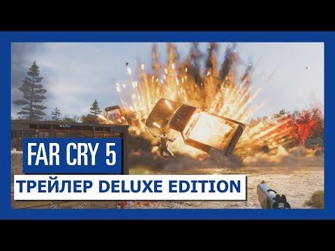 Far Cry 5 - трейлер Deluxe Edition thumbnail