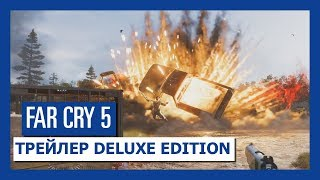 Far Cry 5 - трейлер Deluxe Edition