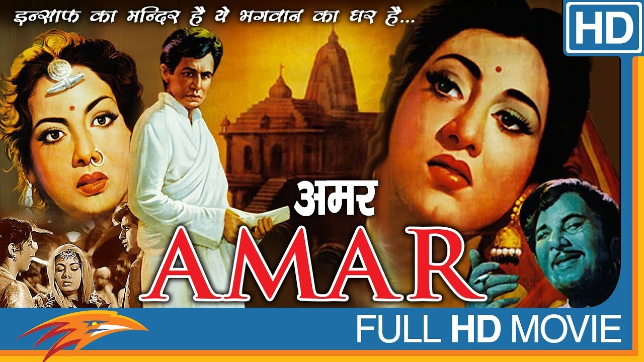 amar 1954 full movie download