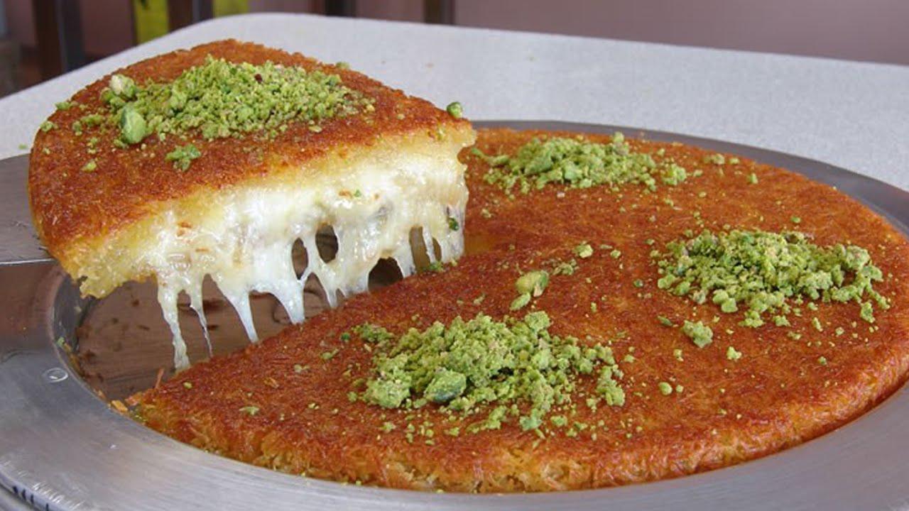 K nefe turkish cuisine youtube for About turkish cuisine