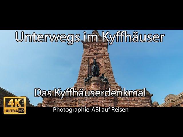 Unterwegs im Kyffhäuser - Kyffhäuserdenkmal - GoPro Hero 6 - Sony Alpha 6000/6300/6500 - Samyang 12